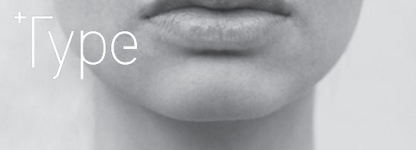 Label-Tipp: Type, der Nischenprimus