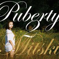 Mitski - Puberty 2